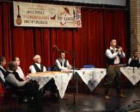 Festival tradicionalnih instrumenata