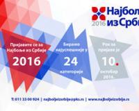 POČINJE AKCIJA NAJBOLJE IZ SRBIJE 2016