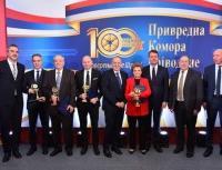 Privredna komora Vojvodine obeležila vek postojanja i rada