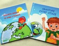 Predstavljene dve knjige za zaštitu okoline za osnovce