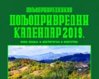 U prodaji Poljoprivrednikov poljoprivredni kalendar 2019.