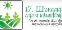 Šumadijski sajam poljoprivrede od 2. do 5. septembra u Kragujevcu