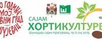 Od 19. do 21. aprila sajam hortikulture u Kragujevcu