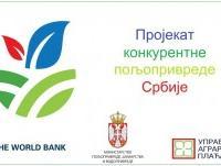 Projekat Ministarstva i Svetske banke: Bespovratna podrška za poljoprivredu