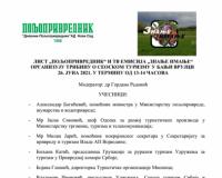 Tribina o seoskom turizmu u banji Vrujci 26. juna