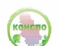 Konferencija studenata poljoprivrede o savremenim tehnologijama u agraru