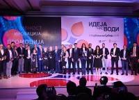 Nagrađene najbolje ideje i brendovi srpske privrede