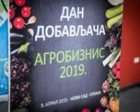 Održаn Dan dobаvljаčа - Agrobiznis 2019