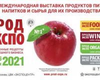 Srpska hrana na sajmu u Moskvi
