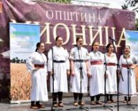 U Banji Vrujci održan sajam: Selo je moj zavičaj
